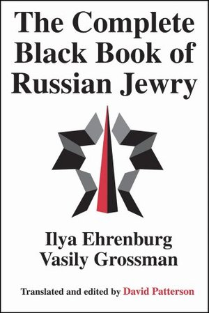 Preview thumbnail for video 'The Complete Black Book of Russian Jewry