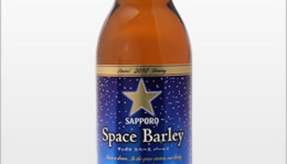 Space Beer: One Giant Chug for Mankind