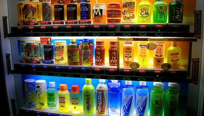 The Next Generation of Vending Machines