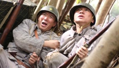 Weekend Events August 5-7: Chinese Comedy, Story Time, and the Star-Spangled Banner