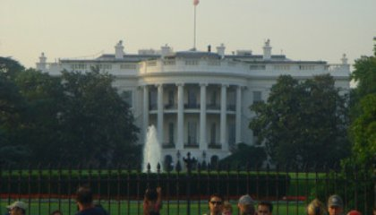 This Just In: White House Officials to Join National Design Award Winners in DC