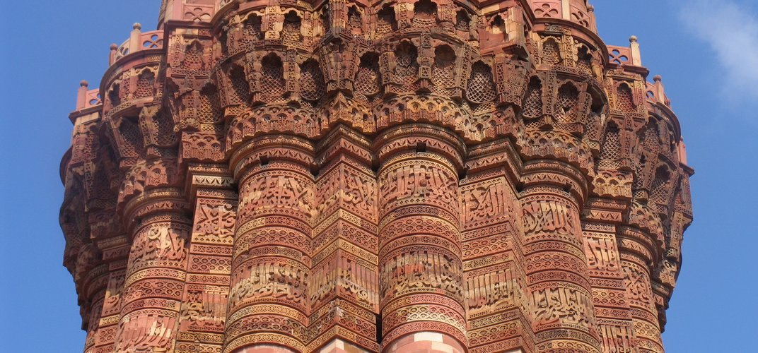 Detail of stonework on the Qutab Minar minaret, Delhi