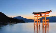 A Cruise of Japan