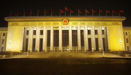 China Now Has a 20th-Century Architectural Heritage List