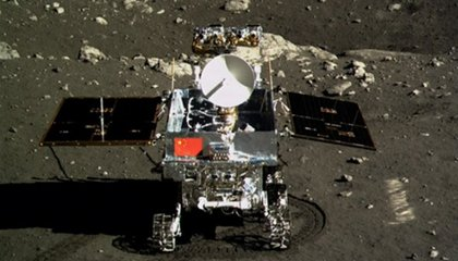 Watch China's Chang'e Lander Touch Down on the Moon