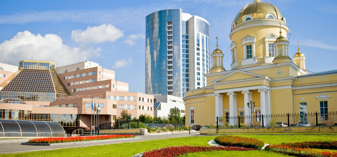 Traditional and modern architecture of Yekaterinburg