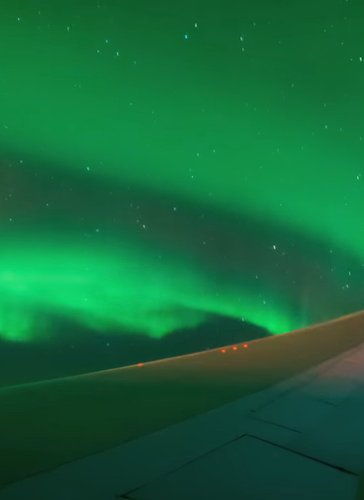 Caption: Flight Takes Passengers to See the Southern Lights