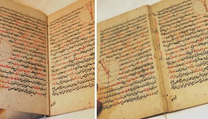 How Experts Are Digitizing Ancient Manuscripts