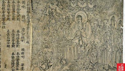 Five Things to Know About the Diamond Sutra, the World's Oldest Dated Printed Book