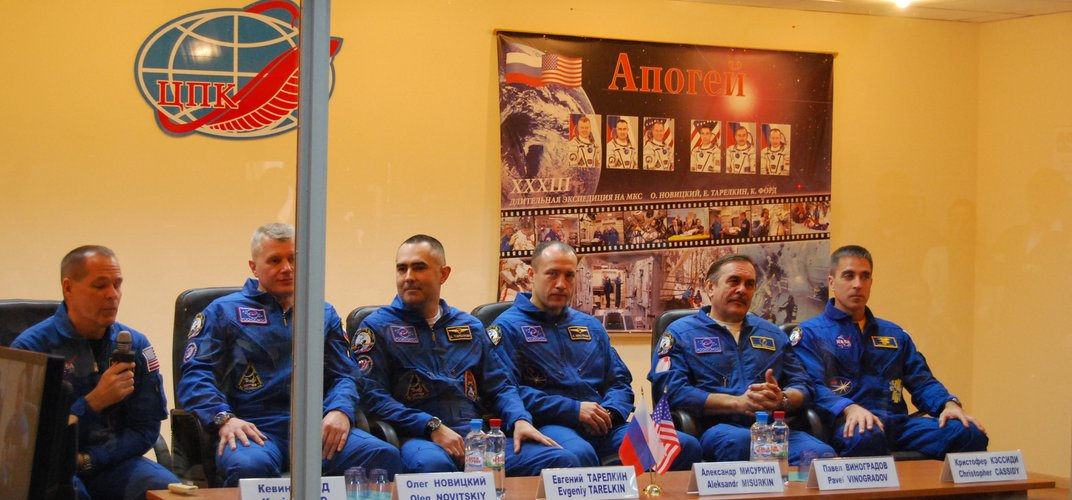The ISS Crew press conference at the Cosmonaut Hotel