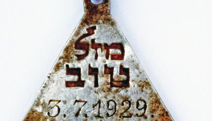 Necklace Similar to One Owned by Anne Frank Found at Nazi Death Camp