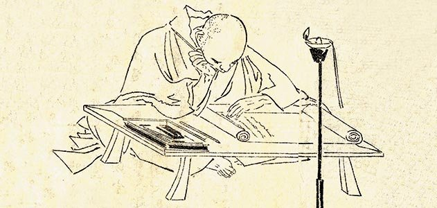 japanese essay in idleness A virtue is a trait or quality that is deemed to be morally good and thus is valued as nash business japanese essays in idleness solutions offers variety of training.