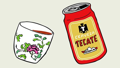 Beyond the Korean Taco: When Asian and Latino American Cultures Collide